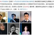 2020春晚阵容曝光 2020央视春晚节目单最新
