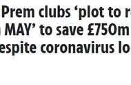 不想损失7.5亿镑,英超计划5月复赛7月踢完