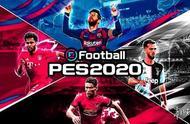 """《实况足球2020》宣布取消实体版 DLC""""欧洲杯""""延期"""