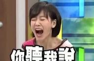 """情商低or塑料情:小S心疼范玮琪背黑锅,当真""""有人陷害""""?"""