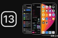 解析iOS 13那些苹果没说但十分实用的更新 与iPadOS相差无几