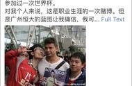 成为中国队首个非华裔归化球员,艾克森发长文感言:我想告诉全世界,我是中国人