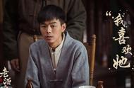 《老酒馆》三大恶人结局,由麻子被杀,最惨的是他