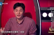 不科学!《中国好声音2019》李荣浩战队赢了团体赛,却输了个人赛