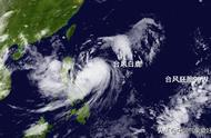 路径有变?台风白鹿路径突然南偏,对广东福建的威胁可能加大