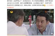 杨颖演戏抠图,黄晓明综艺配音,不是一家人不进一家门?