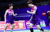 短短3小时中国连输两场决赛,世界冠军爆冷输球,争4冠希望破灭
