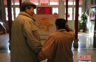 中国阿尔茨海默病患者约千万 这些误区需了解
