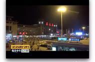 已处理19人!小贩在北京站摆摊,贩卖劣质充电宝和香烟
