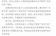 省医月饼发出严正声明 不得仿冒 违法者或将罚款入狱