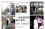 李荣浩回应领证传闻,看来这对有情人终成眷属了