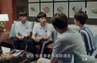 《小欢喜》:乔卫东送大乐高季胜利学赛车,父爱如山无言也催泪