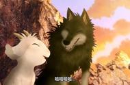羊与狼的恋爱和杀人