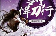 《雪中悍刀行》:离阳皇帝赵淳当年为何要争夺皇位?
