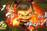 《哪吒之魔童降世》票房破40亿,直追复联4,导演饺子收入多少?