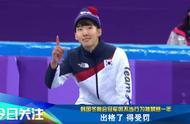 韩国短道速滑内讧!奥运冠军当众扒下队友裤子 因