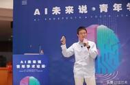 清华唐杰教授:网络表示学习理论及应用