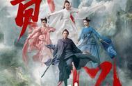 《诛仙》票房破2亿,肖战李沁孟美岐主演,豆瓣评分两极分化