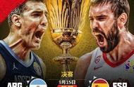男篮世界杯总决赛!科比,波士,罗斯,白敬亭,赖冠霖,都是大佬