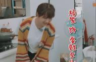 《中餐厅》黄晓明检查体重,杨紫撒娇卖萌装可怜,太可爱了