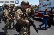 持续更新 | 美国得州一超市发生严重枪击案 多人死亡