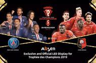 四场决赛在等你!利物浦争夺季前双冠,大巴黎在中国争冠
