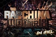 除了Capper、刘炫廷,还有谁能扛起00后rapper的大旗?