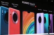 China announce for Mate 30 series, have 5G + the strongest 4 photographed homebred machine emperor