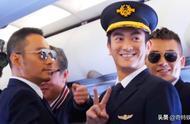 《中国机长》首映礼!张天爱空姐制服魅力四射!张涵予霸气不减!