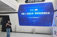 云南首个5G电话今日打通  明天起启动5G预约放号