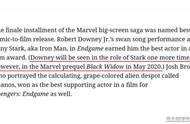 外媒爆料:唐尼的钢铁侠将出现在电影《黑寡妇》中