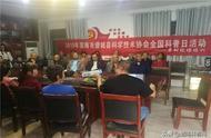 渭南市澄城县科协开展果树管理技术培训