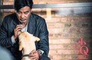 催泪弹《小Q》:狗是这世上唯一比你更爱你自己的人
