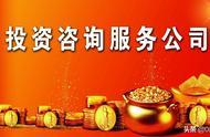 上海诺创投资管理有限公司分公司怎么样