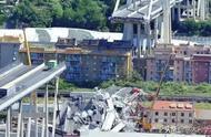 意大利热那亚大桥垮塌非设计原因,保养不善钢筋锈蚀提早夭折