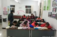 丹东社区青少年空间四点半托管课堂结课啦_我要网赚