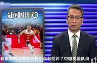 """白岩松澄清央视对中国男篮的评价""""不是批评""""!有必要遮掩吗?"""