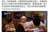 #杨璐说的女艺人是谁# 自曝受不公平待遇