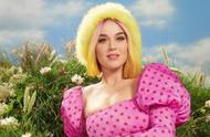 Only music of diamond of Katy Perry of fruit elder