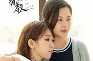 杨紫与肖战首次合作,《余生请多指教》再发剧照,生命充满悲伤