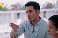 网友喊话赵薇,这季的《中餐厅》黄晓明不适合当店长?