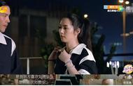 郭碧婷直言不喜欢刘德华,向佐动作:媳妇,你说话悠着点