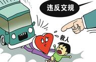 老人救横穿马路女童被撞身亡 交警:老人负 1/3 责任