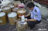 江西吉水警方查获6吨假药,很多孕妇老人都吃过