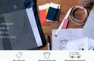 亚马逊T恤打印服务/MerchbyAmazon