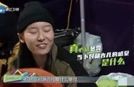 扒叔大爆料:杜江霍思燕的料?张柏芝频频碰瓷厨子?