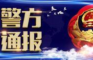 严惩!两名辱骂台州的网民被拘留,其中一名是天台人