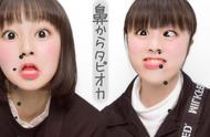 视界热点:鼻孔塞珍珠自拍,日本这是啥潮流?