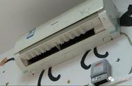 广西一高校宿舍装共享空调,收费5元/小时!校方:已是5折