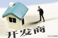 中国住房空置率22%,开发商?#20849;?#20572;建房,内行人说实话:四大原因